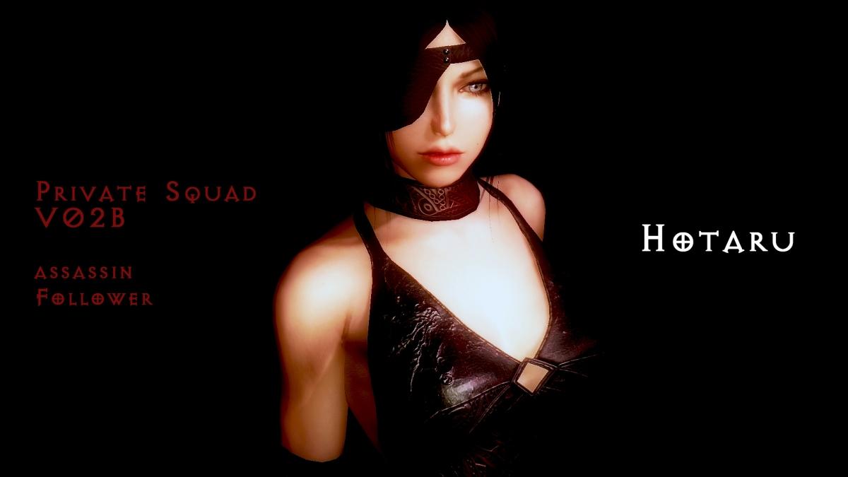 自作フォロワー 「蛍」公開 【Private Squad V02b Assassin Follower Hotaru】